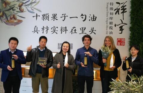 L'équipe de Xiangyu